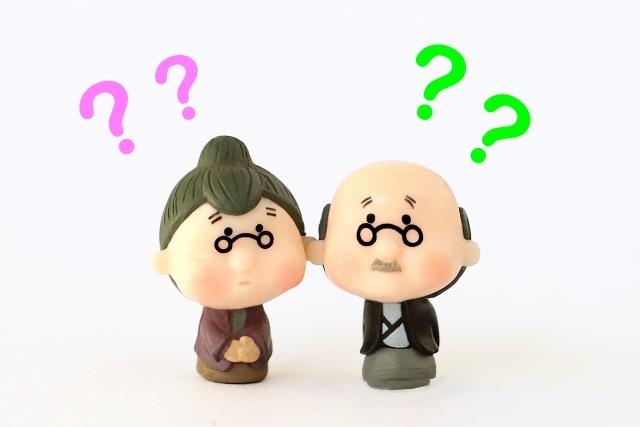高齢者で介護や支援が必要な人の割合はどれくらい?