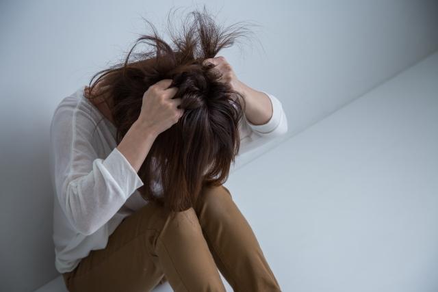 精神的負担やストレス