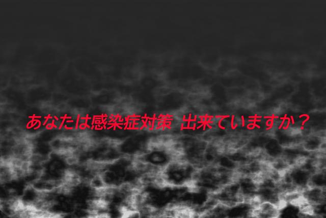 マスクのほとんどがメイドイン中国って知ってた!?コロナウィルス対策!