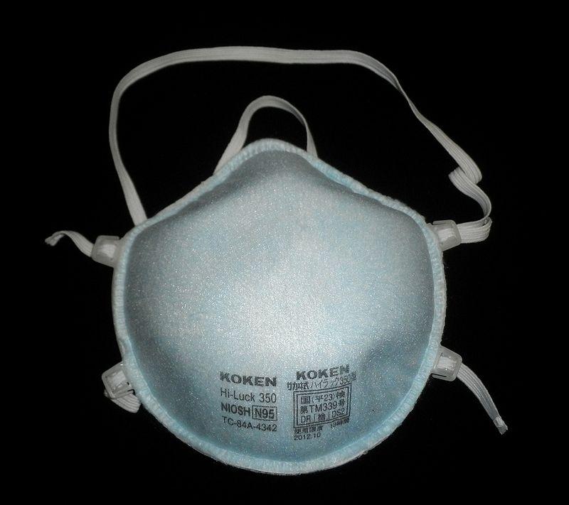N95マスク Wikipediaから引用